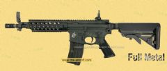 SR-16 URX by Asia Electric Gun